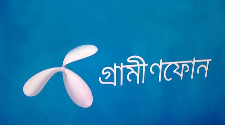 grameenphone offer
