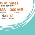 Banglalink 300MB+105SMS+105Minutes Only 78Tk | Banglalink ‎Recharge Offers 2018