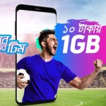 Grameenphone 1GB Internet Only 10Tk | GP 10Tk 1GB Internet