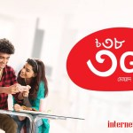 Airtel 3GB Internet Only 38Tk | Airtel 38 tk 3GB Offer – Internet Offer 2018