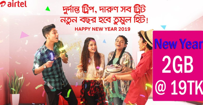 Airtel new year offer 2019
