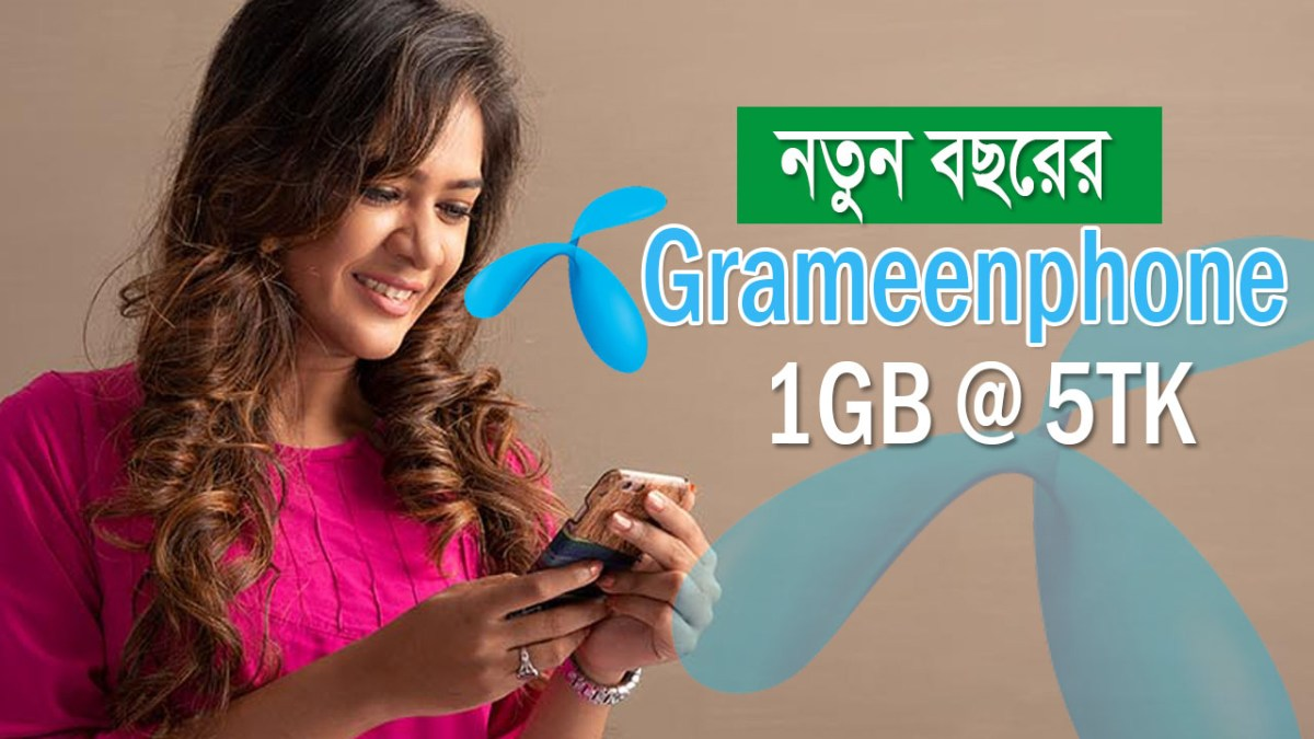 Gp internet offer 2019 | Grameenphone 1GB @ 5Tk offer ! Data Pack 2019
