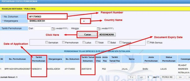 malaysia visa check by passport number