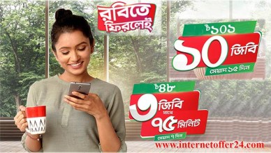 robi bondho sim offer