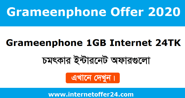 grameenphone 1gb internet 24tk