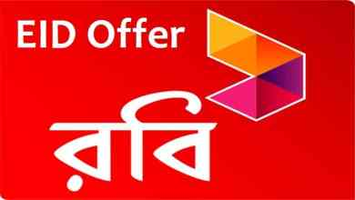 robi eid offer 2019