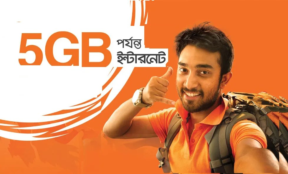 Banglalink 5GB Free Internet offer  | Banglalink New 4G SIM offer