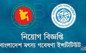 Bangladesh Fisheries Research Institute Job Circular 2019
