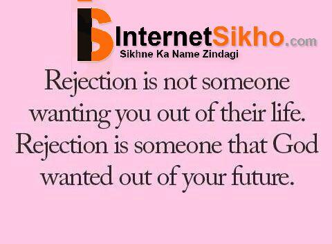 REJECT REJECTION PAR EK SHABDO