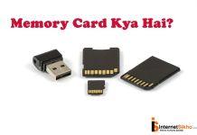 MEMORY CARD KYA HAI? WHAT'S SD CARD?