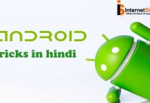 ANDROID TRICKS KI JANKARI HINDI MEIN ANDROID TRICKS IN HINDI