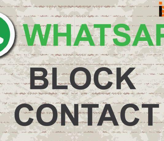 कैसे पता करे whatsapp में कोण कोण आपको block करके राखा है ?