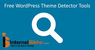 किसी के भी wordpress साईट में कोनसा theme लगा हुआ है कैसे पाता करे ?