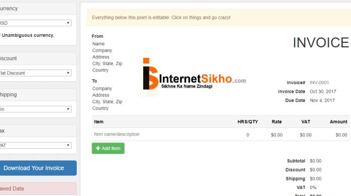 Online Invoices Free में कैसे बानाए?