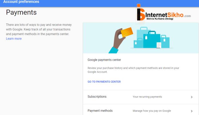 Google Play Account से क्रेडिट कार्ड और डेबिट कार्ड details कैसे delete करे?