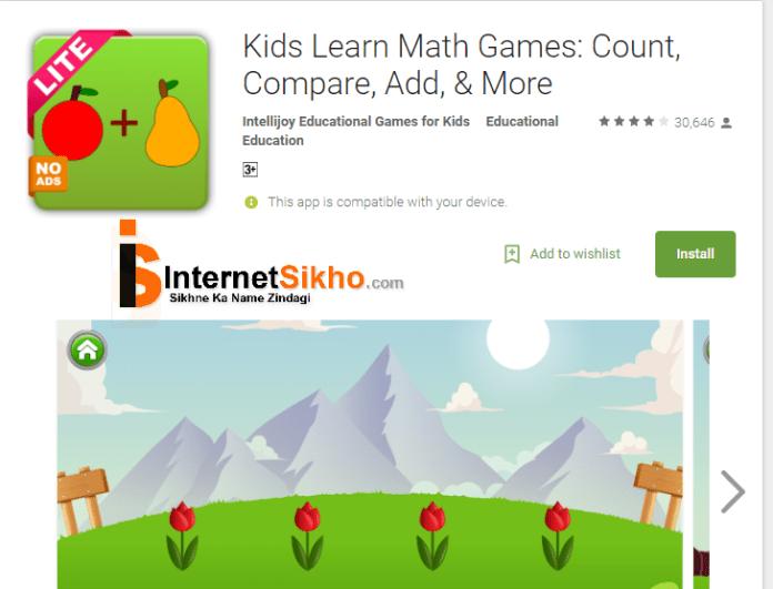 बाच्चो के लिए कुछ top educational apps
