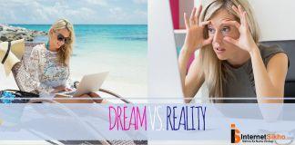 Dreams and Reality में क्या अंतर है?सपने और वास्तविकता में क्या फर्क है?