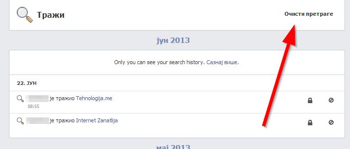 ocisti pretragu Obrišite istoriju svega što ste ikada pretraživali na Fejsbuku