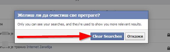 potvrda brisanja Obrišite istoriju svega što ste ikada pretraživali na Fejsbuku