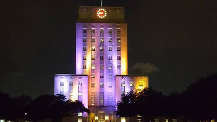 Houston City Hall 2016