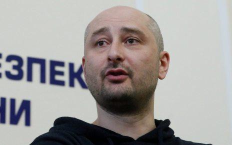 p06fh2mq - Arkady Babchenko 'murder': Borys Herman jailed over plot
