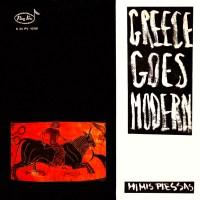 Mimis Plessas (Μίμης Πλέσσας) - Greece Goes Modern (1967)