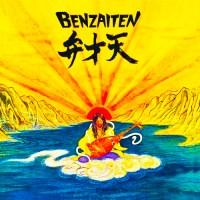 Osamu Kitajima (喜多嶋修) - Benzaiten (1974)