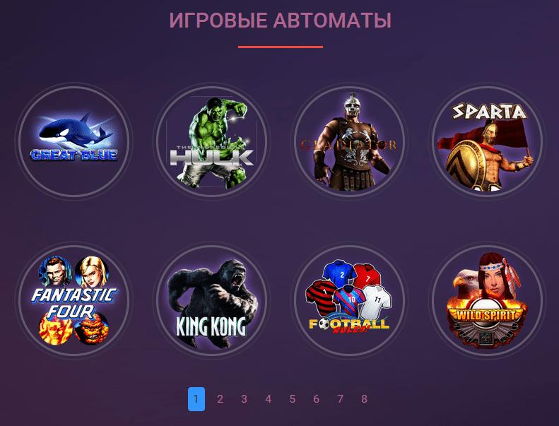 Играть в казино онлайн бесплатно без регистрации вулкан