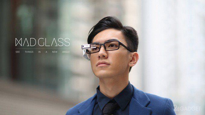 1450263147_mad-glass-001
