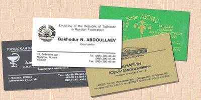 visitcards