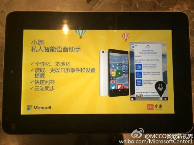 xiaomi_mi_note_windows_10_mobile