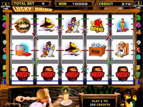 Вулкан игровые автоматы бесплатно lucky drink игровые автоматы с multigame эмулятор