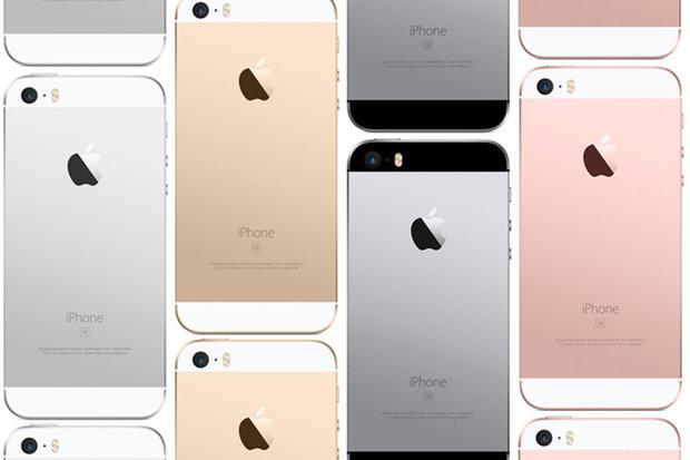продать смартфон апле