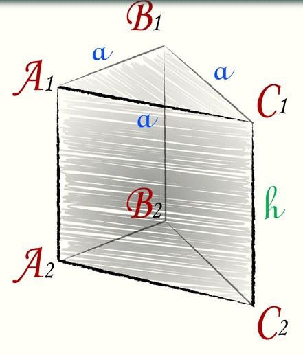 трикутна призма формули