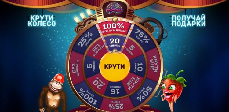 бесплатно с бонусами игры казино