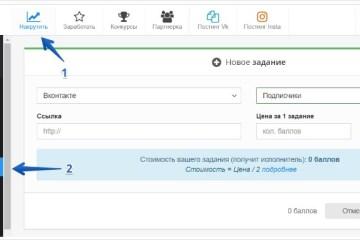 Накрутка друзей Вконтакте бесплатно