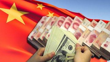 перевод денег в китай2