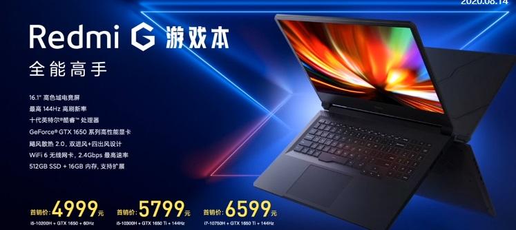 В топовой конфигурации модели – Intel Core i7-10750H и GeForce GTX 1650 Ti Компания Redmi сегодня официально представила свой первый игровой ноутбук – Redmi G. Новинка получилась как минимум запоминающейся: источник говорит о дизайне в стиле киберпанк, хотя игровые ноутбуки других производителей выглядят не менее брутально.  Киберпанк, 144 Гц и ураганная система охлаждения. Представлен игровой ноутбук Redmi G Еще до анонса стало известно, что в Redmi G будут использоваться процессоры Intel. В данном случае применяются CPU Core H — i5-10200H в базовой версии, i5-10300H — в средней и i7-10750H в топовой. Объем оперативной памяти всех версий — 16 ГБ (используется DDR4-2933 МГц), SSD PCIe — 512 ГБ. Но за счет двух слотов DDR4 и M.2 объем ОЗУ можно увеличить до 64 ГБ, а SSD — до 2 ТБ.  Киберпанк, 144 Гц и ураганная система охлаждения. Представлен игровой ноутбук Redmi G Дисплей диагональю 16,1 дюйма характеризуется разрешением Full HD. Максимальная кадровая частота — 144 Гц, однако в базовой версии она составляет всего лишь 60 Гц. Интерфейсных разъемов в достатке — USB-C, USB 3.1 Gen2 Type-A, USB 2.0, mini DP 1.4, HDMI 2.0, стандартный разъем для наушников. Мощность комплектного блока питания составляет 180 Вт.  Цены выглядят следующим образом:  Intel Core i5-10200H, Nvidia GeForce GTX 1650, 60 Гц — $720; Intel Core i5-10300H, Nvidia GeForce GTX 1650 Ti, 144 Гц — $835; Intel Core i7-10750H, Nvidia GeForce GTX1650 Ti, 144 Гц — $950. Продажи новинок в Китае стартуют 17 августа.