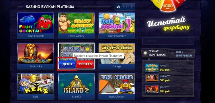 Казино вулкан это реально лучшие сайты казино онлайн