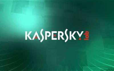 Kaspersky End point Security Award