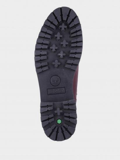 Ботинки женские Timberland модель TB0A1S91C60 - купить по ...