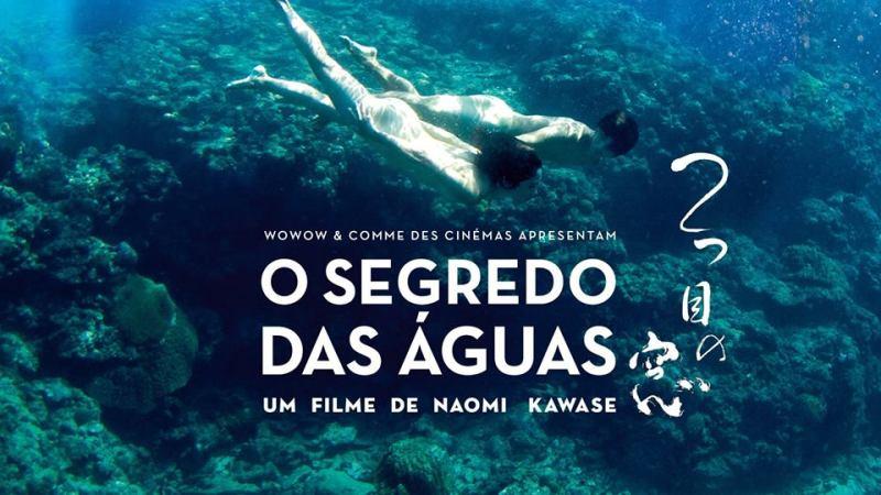 O segredo das águas Sesc Ribeirão