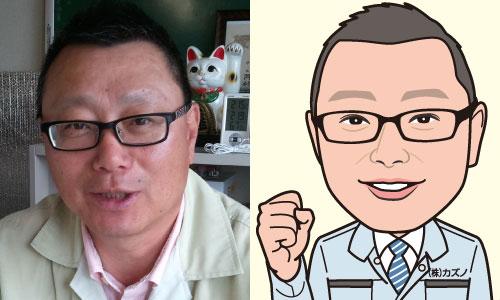 写真と似顔絵:社長さん