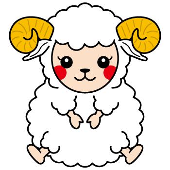 羊のキャラクター