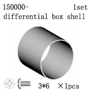 150000 - DifferenTial Box Shell Set 1