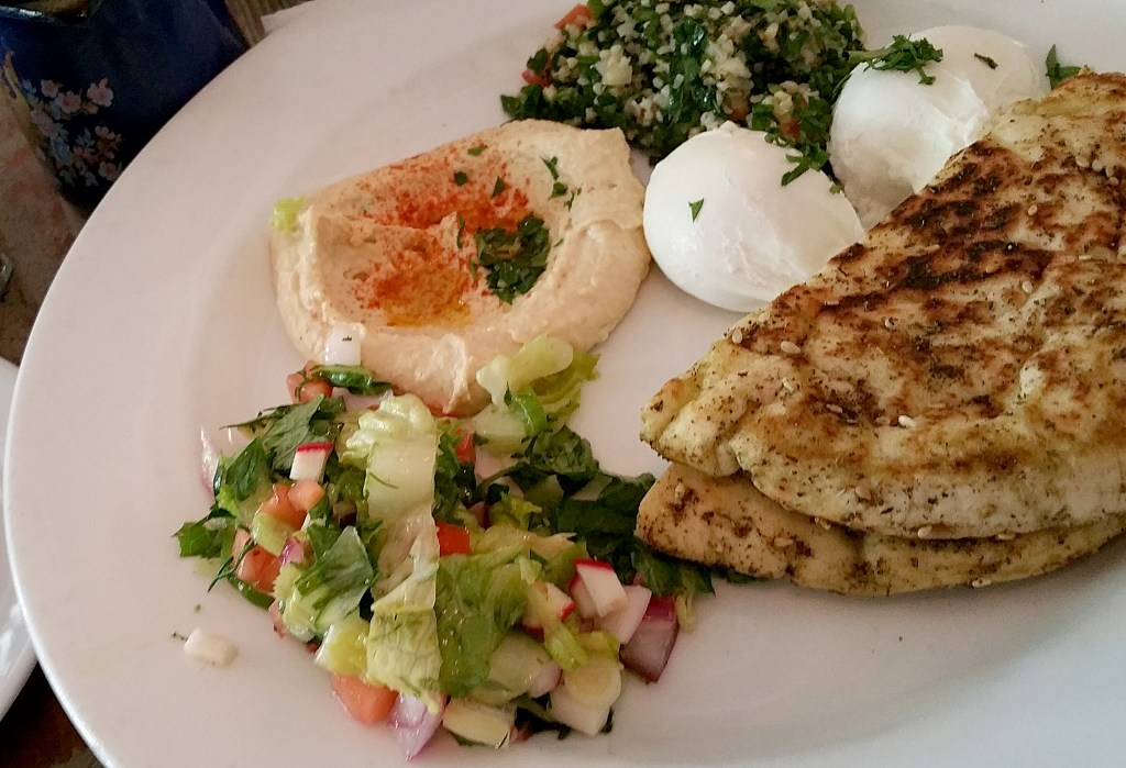Middle Eastern breakfast plate from Brooklyn's Cafe Mogador