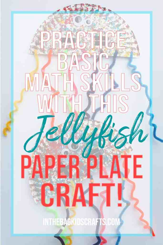 MATH CRAFT JELLYFISH