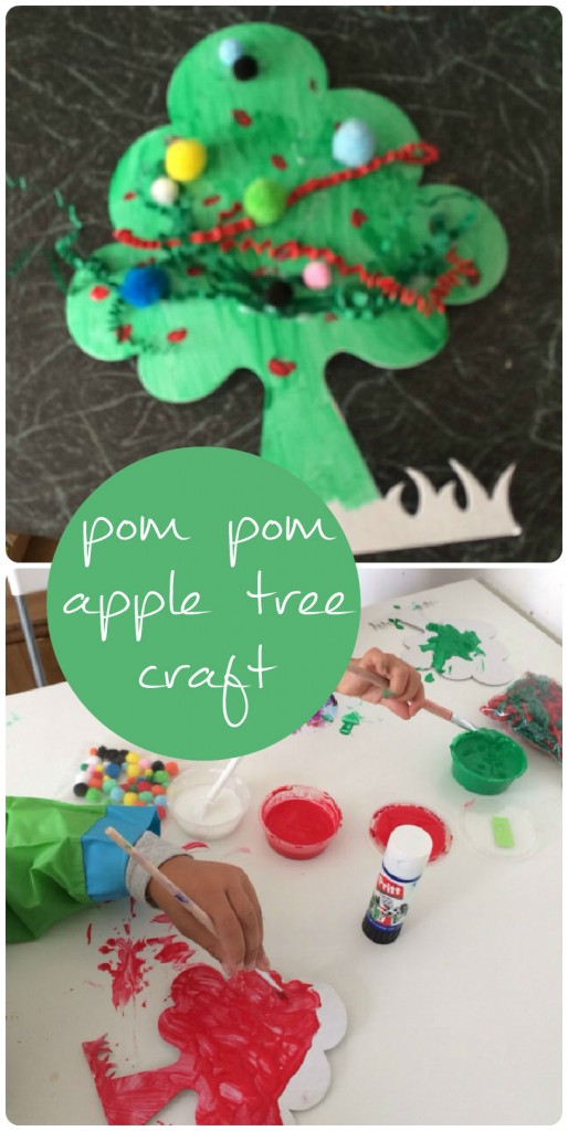 Pom Pom Apple Tree Craft for toddlers - perfect for Autumn or fall