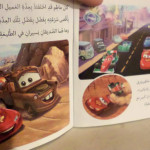 arabicbooks17
