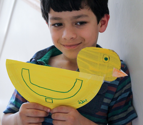baa is for battah paper plate duck to help with learning the letters of the arabic alphabet (letter b). Simple and fun kids craft idea